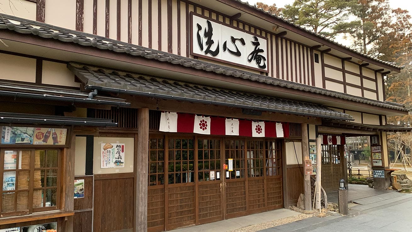 cokoguri - Matsushima Showa Restaurant