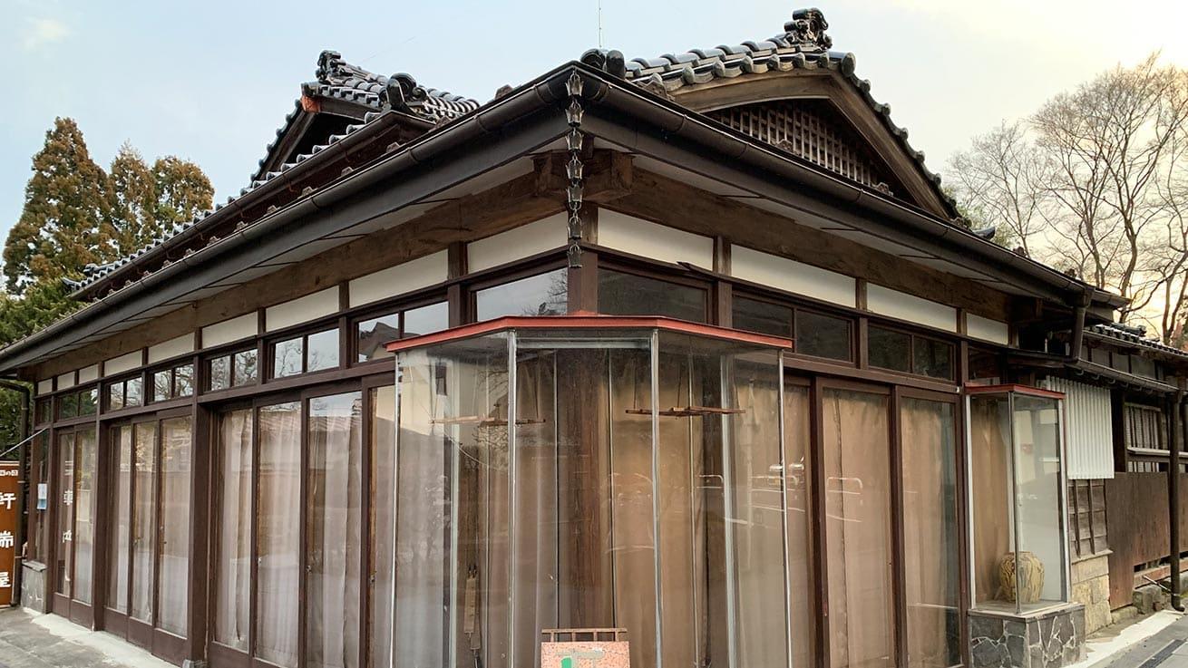 cokoguri - Matsushima Showa Storefront