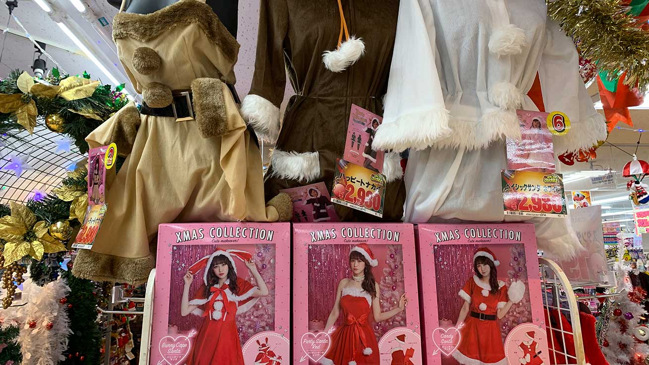 cokoguri - Christmas in Japan - Xmas Collections