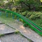 cokoguri - Dainahara Shinrin Koen - Children's Slide
