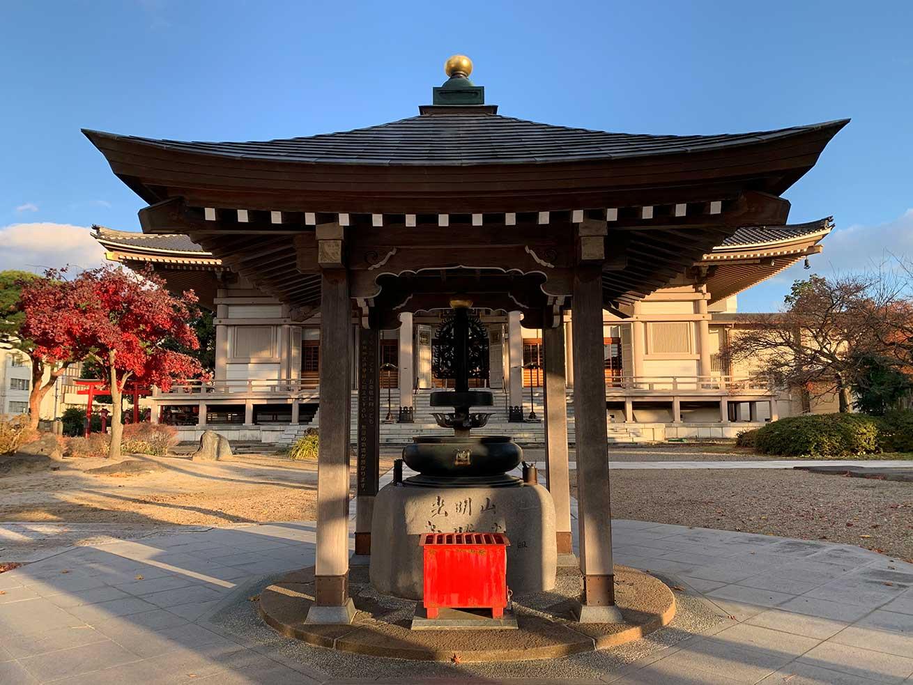 cokoguri - Kosho-ji Temple Basin