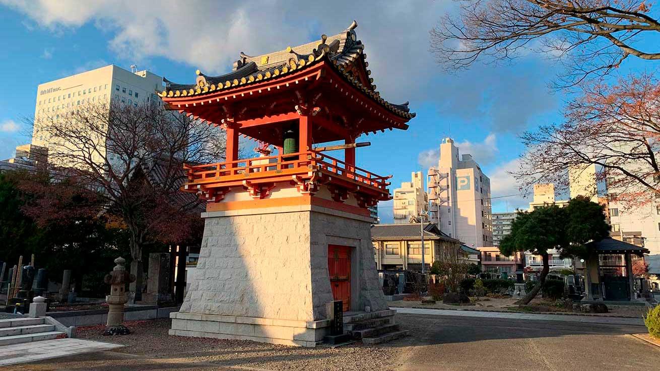 cokoguri - Kosho-ji Temple Bell