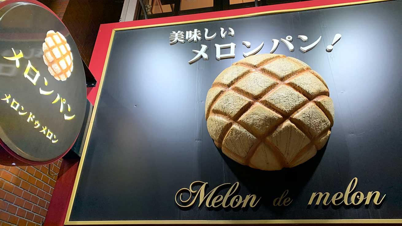 cokoguri - Melon de Melon