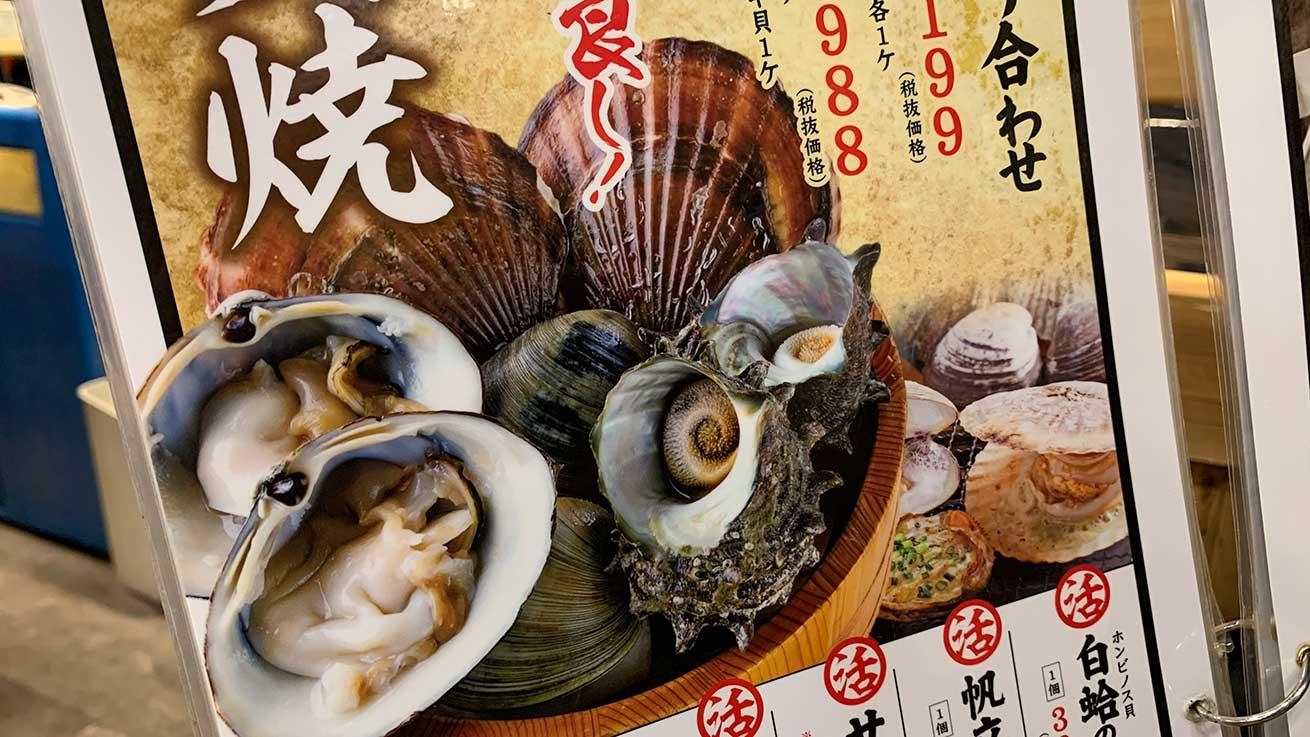 cokoguri - Seafood Izakaya Set