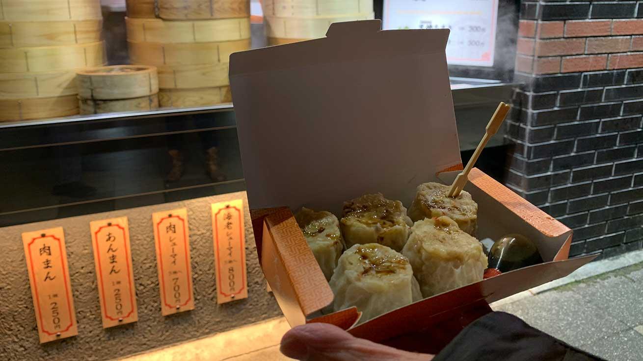 cokoguri - Shumai Dumplings