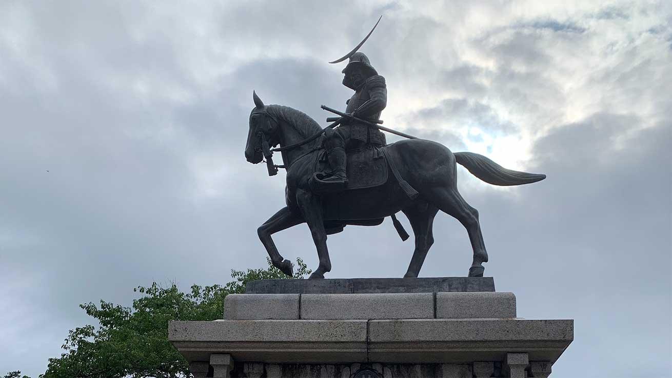 Discover Sendai