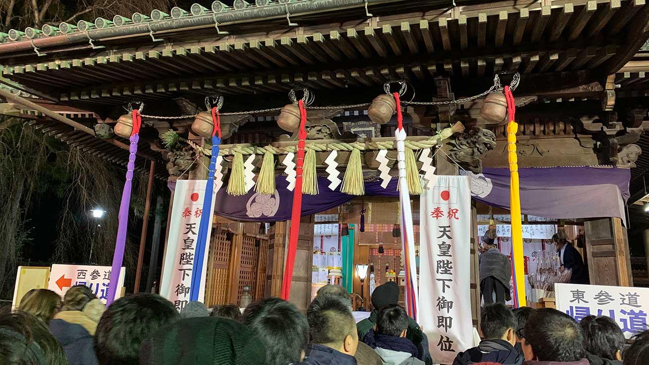 cokoguri - Celebrating Oshogatsu, a Traditional Japanese New Year