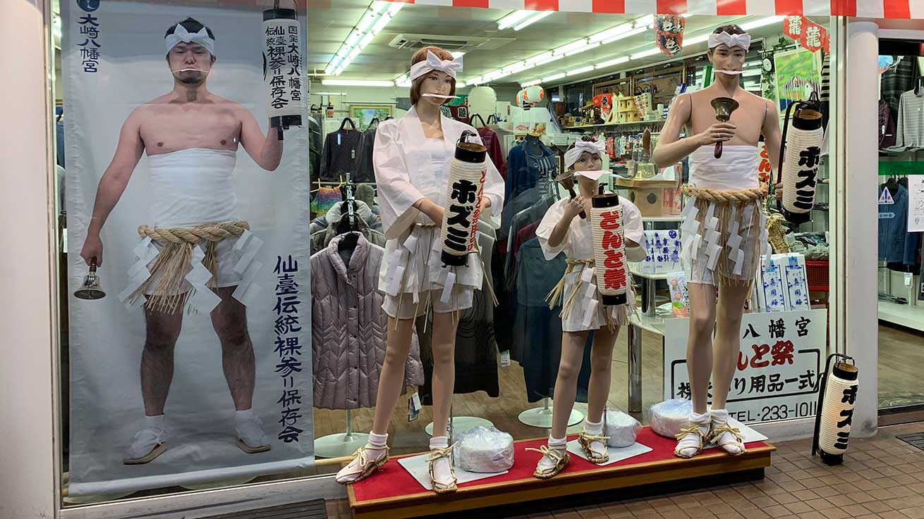 cokoguri - Hadakamairi Pilgrim Attire for Sale