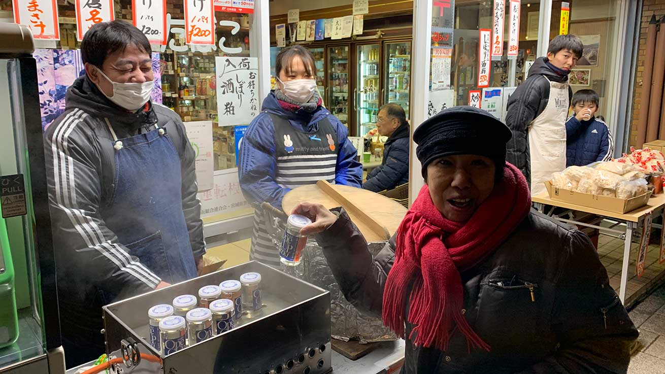 cokoguri - Hot Sake Vendor