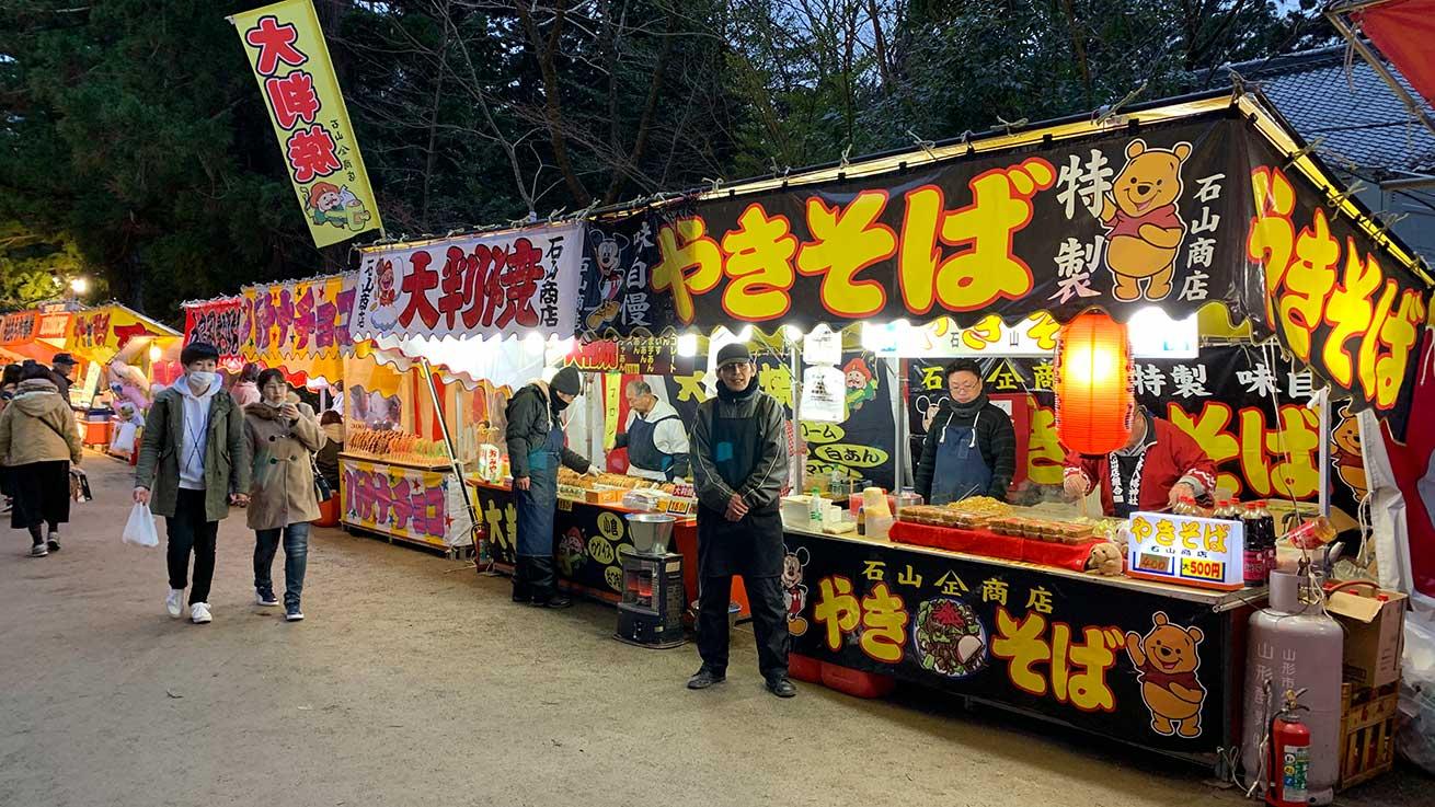 cokoguri - Osaki Hachimangu Dontosai Festival - Food Vendors