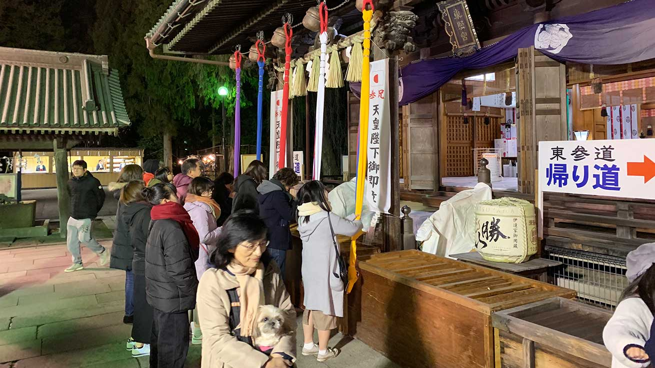 cokoguri - Oshogatsu After Hatsumode Prayers