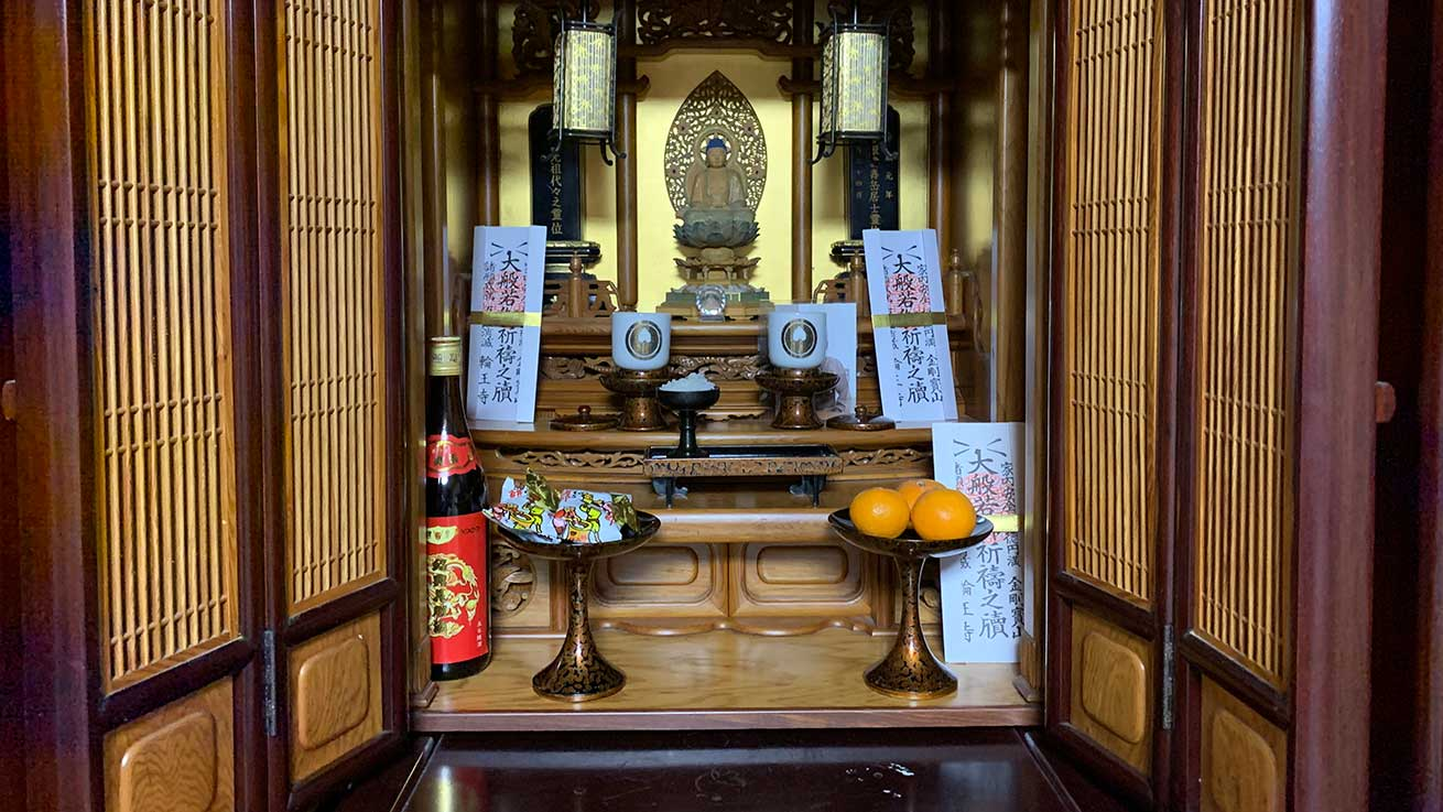 cokoguri - Traditional Japanese New Year Shinto Altar