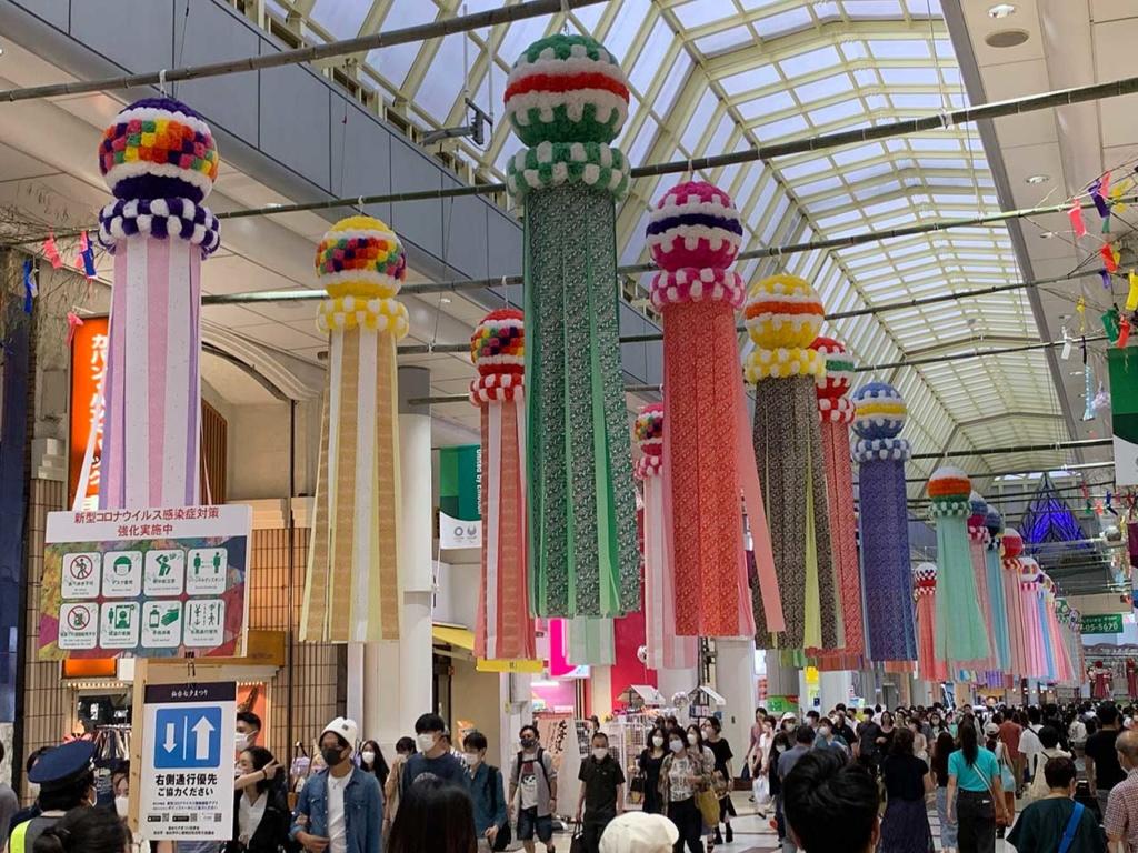 cokoguri - 2021 Sendai Tanabata Festival